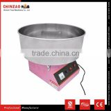Hot Sale Commercial Flower Cotton Candy Machine Maker