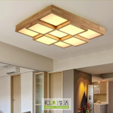 LED Wooden Ceiling Light Lamp