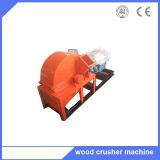 Factory fupply mushroom use wood logs crushing machine Model600
