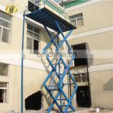 7LSJG Shandong SevenLift 2 ton tool hydraulic man raising scissor roof freight-lift platform for 2nd floor