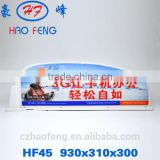 HF45 taxi top light box taxi top advertising light box car roof advertising box