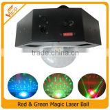 professional dj lights led magic ball RG laser ball dmx led disco lights