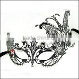 delicate Women's Swan Metal Filigree Laser Cut christmas carnival Mask