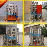 KYJ Series Fire-Resistance Oil Purifier/Oil Purification System/Oil Filtration Machine for Power Plant