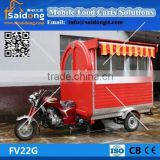 mobile three-wheeled CE approved electric mobile ice cream cart/crepe van/mobile food truck for sale