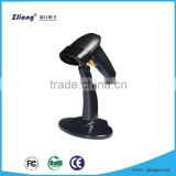 USB/Serial interface auto-sensing type 1d 2d laser barcode scanner                                                                         Quality Choice