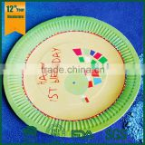 custom design plates,cheep disposable paper plate,party paper plate                                                                         Quality Choice