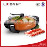 Multifuction cooking electric heater DHG-40FK