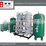 TAYQ 10 Nm3/h nitrogen generator, nitrogen gas making machine