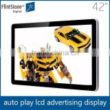 42 inch 1080p TFT LCD TV High Definition, commercial kiosk lcd ad player full hd 1080p Android, lcd digital totem signage tv