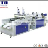 2014 Best Saling Fully Automatic bag Making Machine/ plastic film making machine/ garbage bag on roll/