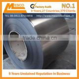 high quality hot rolled steel coil for purlin HRC