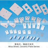 flexible mica sheet