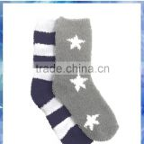 two pack Star And Stripe bed socks for women