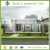 HEYA INT'L apartment building prefab container beach changing room homes