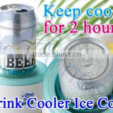 Japanese utensil equipment accessories gift tools beer wine bottle holders ice chiller keeper liquor can cooler 76023