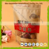Hot Sales High Grade Kraft Stand Up Zippper Pouch/brown Kraft Paper Bags/dried Food Packaging Bag