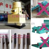 Practical--All Alloy Roller Biomass Briquette Machine,overcomed the shortcomings of old models
