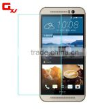 anti blue light screen protector for htc one m9 and antishock screen protector for htc one m9