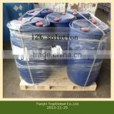 supply 12% sodium borohydride solution