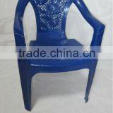 high quality good design dark blue plastic interchangale back arm chair mould