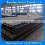 Hot rolled mild steel plate sheet for Construction building SS400/Q235/A36/S235JR 14x1220x3500mm