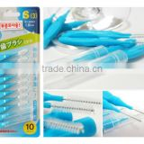 Dental Korea OEM Brush