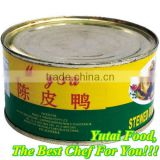 Wholesale Halal Spicy Food Canned Stewed Duck with Orange Peel