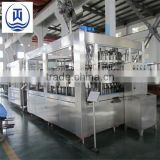 mineral small bottled water production line