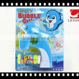 Guangdong produce safe summer toys plastic bubble gun with light