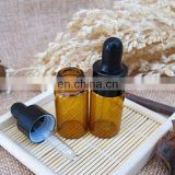 3ml Refillable Mini Amber Glass Essential Oil Bottles Dropper Bottles Vials With Eyed Dropper