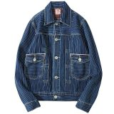 Custom Jackets Stripe Selvage Denim Jacket