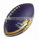 Rubber Bladder of American Football