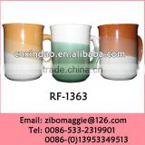 Professional China Made Beautiful 3-Colored Porcelain Traveling Mug for Custom Coffee Water Mug
