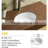 Chinese supplier wholesales black bathroom ceramic sink