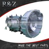 High quality low price 6 speed parts automatic transmission