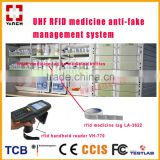 Small size printable anti fake uhf rfid sticker tags with qr code for medicine