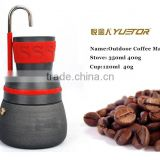 portable outdoor coffee maker