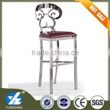 Vintage chair bar high chair bar stool