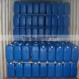 High tecnology GMP OEM factory supply high quality formic acid powder,formic acid 85% price