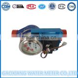 The most popular and most widely used water for IC card intelligent water meter