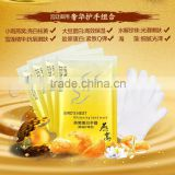 Bird's Nest Whitening peeling hand mask hand care products