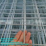 GI Welded wire Mesh for Building Material,welded wire mesh of excellent quality----WMSL012