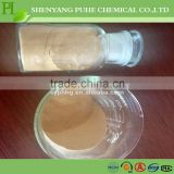 water reducing agent organosolv lignin/MG-2