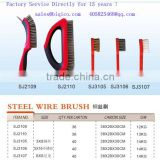 metal steel wire brush with nylong handle BR014 manufacturer HS code 96034019 96035011