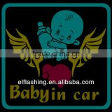 can be custom el car sticker/any size you need el car sticker/can sound control el car sticker