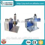 Hot selling machinery metal laser printer aluminum brass fiber laser marking machine