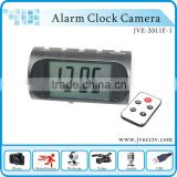 JVE-3311F-1 Multifunction Digital Clock Hidden Camera DVR, USB Motion Alarm, Mini DVR Clock Digital Camera