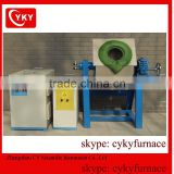 small induction melting furnace for gold/sliver/copper