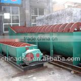 Bauxite Ore Spiral Classifier/Separator, Beneficiation Classifier Manufacturer
